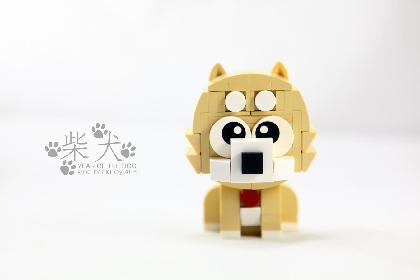 Lego Ideas Product Ideas Baby Shiba Dog