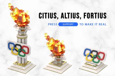 Citius, Altius, Fortius Image