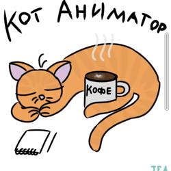 Cat animator Avatar
