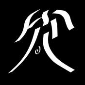 Komeroshi Avatar