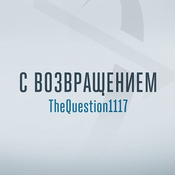 thequestion1117 Avatar