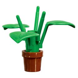 Planty Avatar