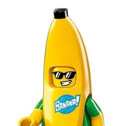 Banana Brick Avatar