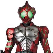BioKaijuman54 Avatar