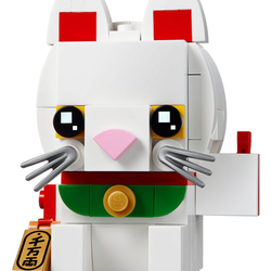 Lego Cat1 Avatar