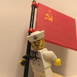 LegoSoviet Avatar