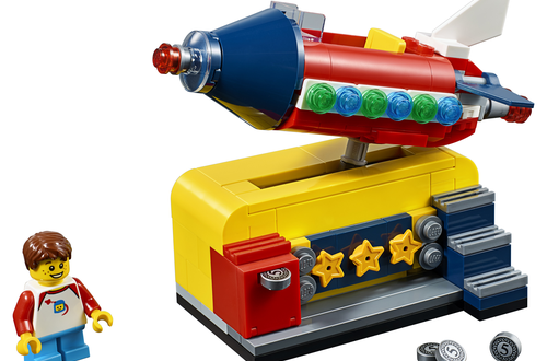 Space Rocket Ride - Gift with Purchase Revealed Image